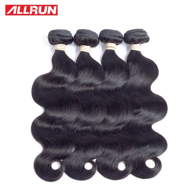 Best Price Allrun Hair Brazilian Body Wave Hair Extensions 100% Human Hair Weave Bundles 3/4 Bundles Deal Natural Color non remy Hair