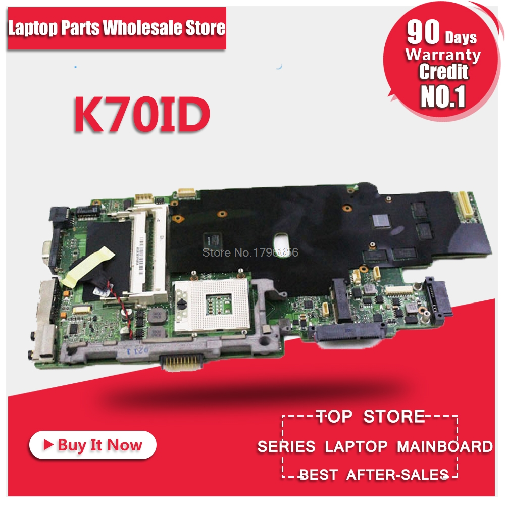 K70ID Laptop Motherboard For ASUSK70ID Laptop Motherboard For ASUS