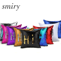 Global Hot Created DIY Two Tone Glitter Sequins Throw Pillow Decorative Cushion Case Sofa Car Cushion