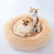 8 colors Pet Soft Plush Round Dog Bed Mats for Puppy Small Medium Dogs Warm Sleeping Basket Cat Breathable Cushion Beds