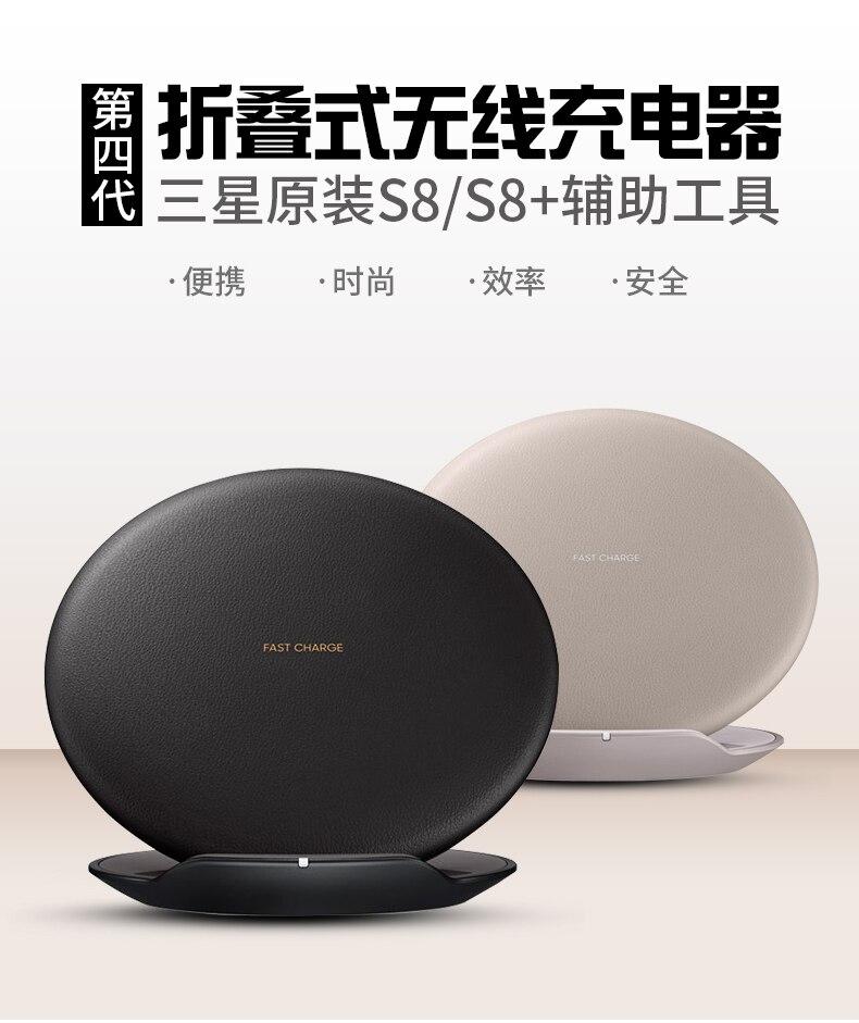 QI Беспроводной Зарядное устройство быстрой зарядки вертикальные таблицы Зарядное устройство для Samsung Galaxy S9/8 плюс с розничной коробке Мощно…