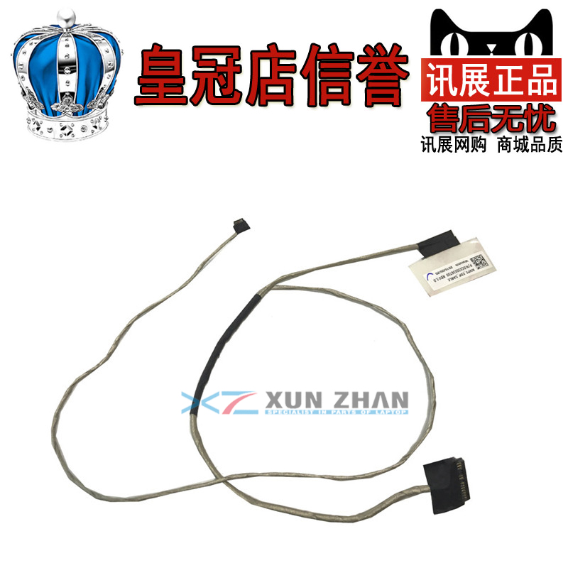 5pcs x 180mm Motorcycle ATV Battery Series //Parallel Connection Cable Power Wire