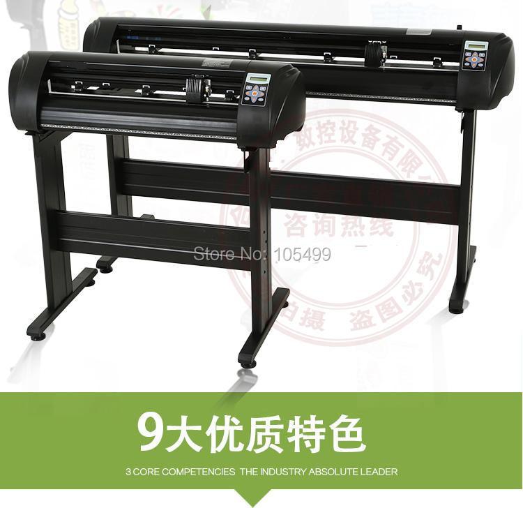 1350mm Automatic Contour Cutting Plotter Vinyl Cutter with CE Heat transfer vinyl cutting plotter plotter cutting