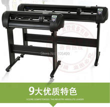 1350mm Automatic Contour Cutting Plotter/Vinyl Cutter with CE Heat transfer vinyl cutting plotter/plotter cutting