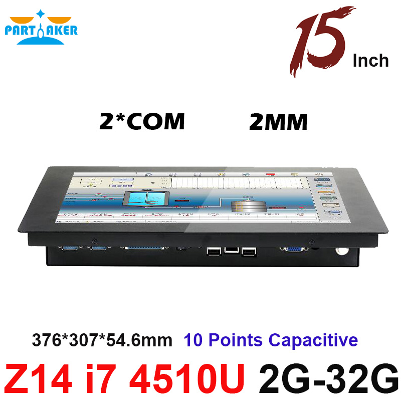 Partaker Elite Z14 15 Inch 10 Points Touch Intel Core I7 Projected Capacitive Touch Screen With 2MM Ultra Thin Front Panel