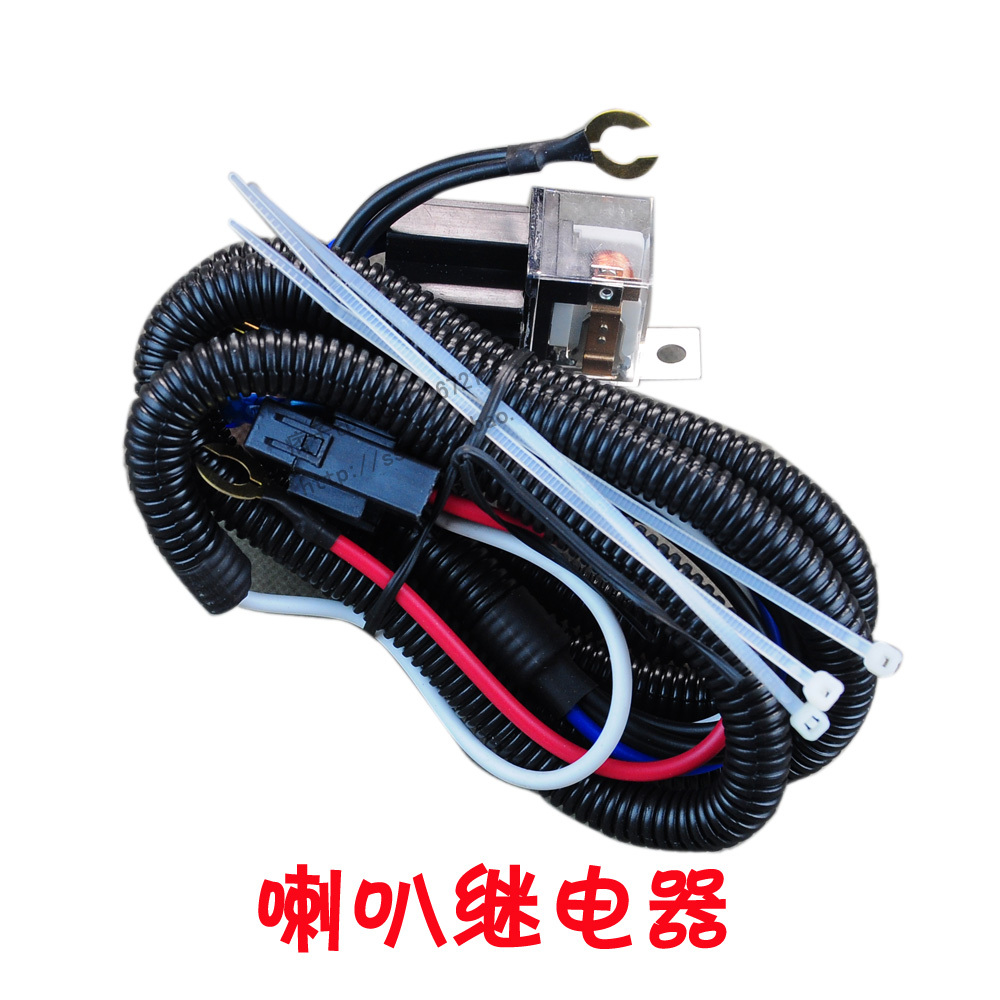 Car Horn Wiring Harness 23 Diagram Images Diagrams Universal Starpad For Font B Relay 12v