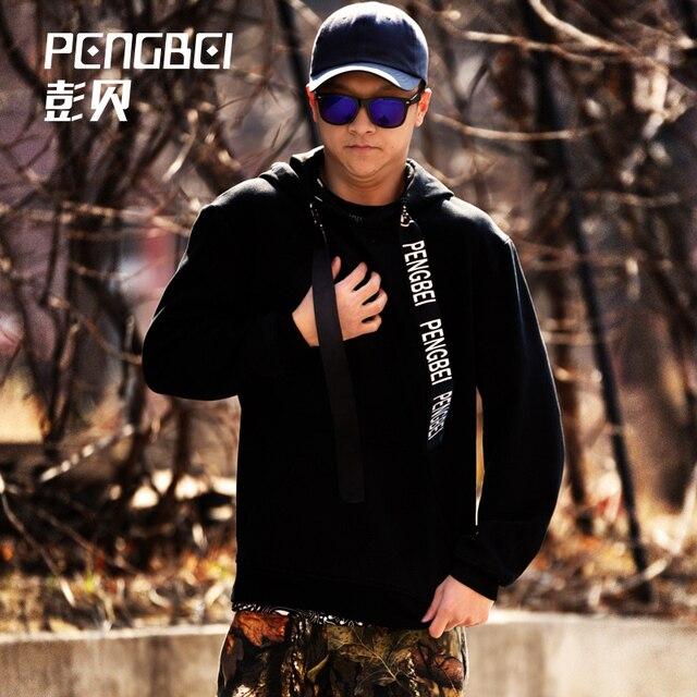 Bboy reflective sweatshirt hoodie hip hop bboy hoodies men street dance loose thickening with a hood outerwear