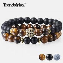 Unique Tiger Eye Stone Men's Beaded Bracelets Double Strand CZ Gold Bead Charm Bracelet Male Jewelry Wholesale Gifts 8mm DDBM02(Hong Kong,China)