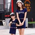 Горячая семья clothing соответствия мать дочь платья семья посмотрите семья установить одежду для матери и дочери хлопка полосатый набор