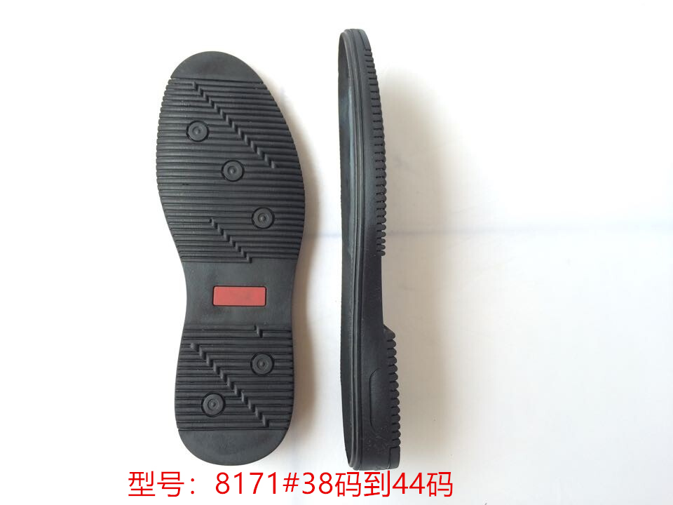 Sole Shoe Material Male Rubber Sole Casual Shoes Leather Shoes Outsole High-end Sole Non-slip Leather Shoes Bottom Wear