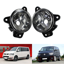ANGRONG 2x For VW T5 TRANSPORTER CRAFTER POLO 9N  SKODA FRONT BUMPER FOG LIGHT LAMP WITHOUT BULB