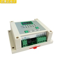 4 in 4 out 4 programmable time relay / DC220V time relay / cylinder solenoid valve controller