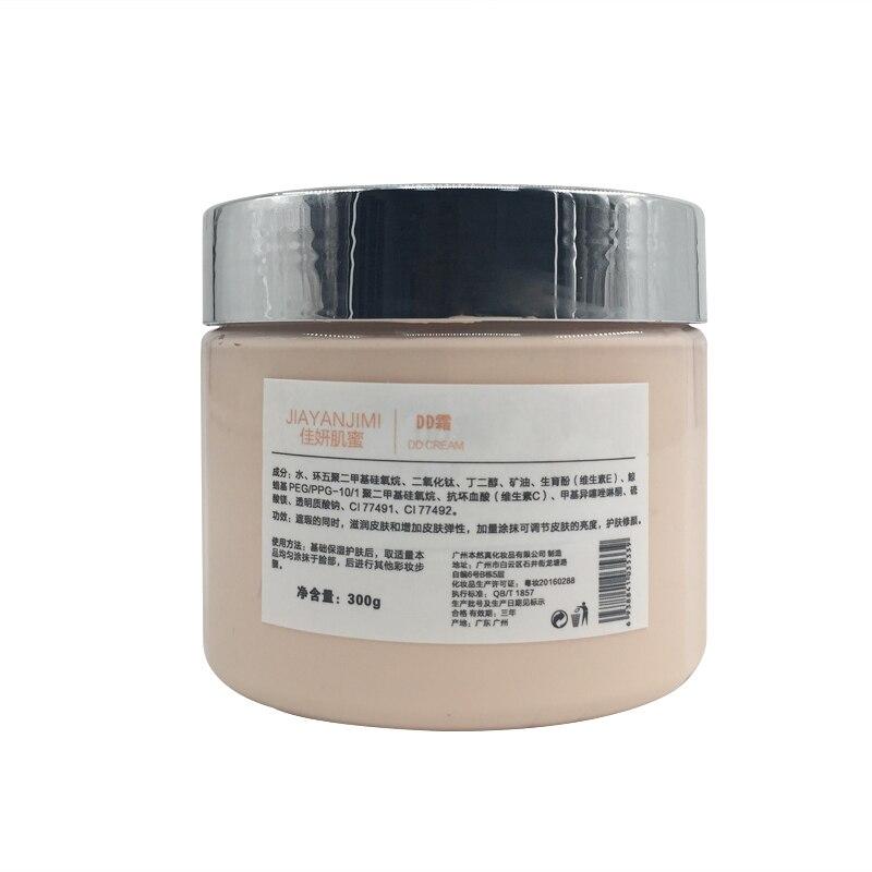 DD Hydrating Cream Concealer Moisturizing Refreshing Nude Make-up Bighten Complexion Primer 300G