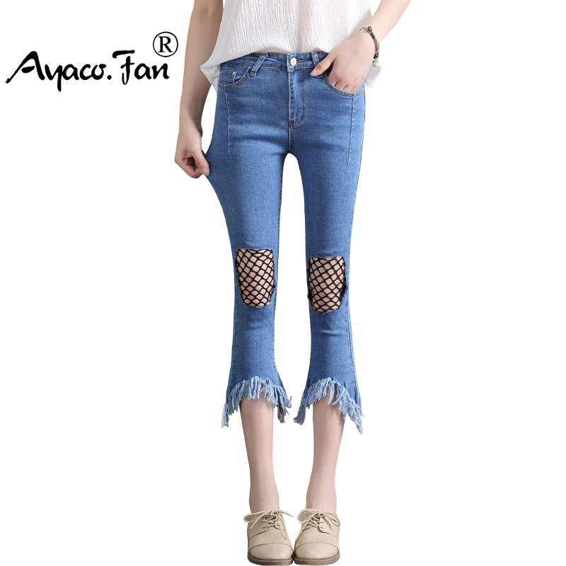 Woman Jeans Ripped Sexy Denim Flare Pants Elastic Holes in knees Skinny Bottom Flares Women Slim Trousers Lady Summer Leggings women ripped jeans denim mid waist pencil pants high elastic holes in knees skinny bottom female trousers summer leggings cotton