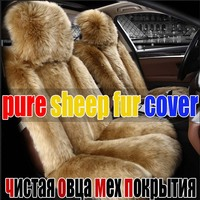 new arrival winter long sheep fur car seat cover cushion 5 seats covers for 1 set full wool cover fashion and comfortable