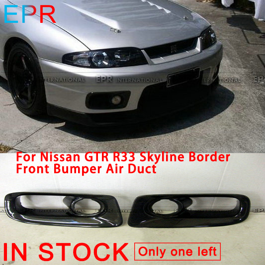 US $177 11 11% OFF|For Nissan GTR R33 Skyline Border Carbon Fiber Front  Bumper Air Duct-in Bumpers from Automobiles & Motorcycles on Aliexpress com  |