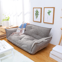Y81 Modern Design Floor Sofa Bed Adjustable Sofa Plaid Japanese Style Furniture Living Room RecliningFolding Sofa with Pillow
