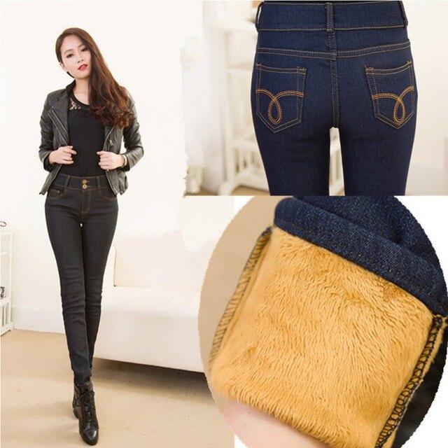 2016 Негабаритных женщины моды теплый толстый тощий карандаш тонкий брюки кнопка летать флис лайнер карман джинсовой mujer осень зима Брюк