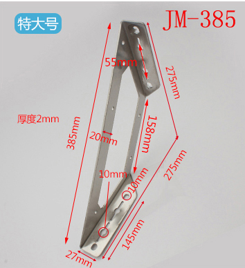 1 Pair  JM-385 Stainless steel corner bracket, Fixing bracket, bulkhead, fittings Connectors, Furniture Hardware 1 pair 4 inch stainless steel door hinges wood doors cabinet drawer box interior hinge furniture hardware accessories m25