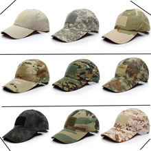 Jungle Man  outdoor fishing cap baseball solid breathable cotton hat hip pop