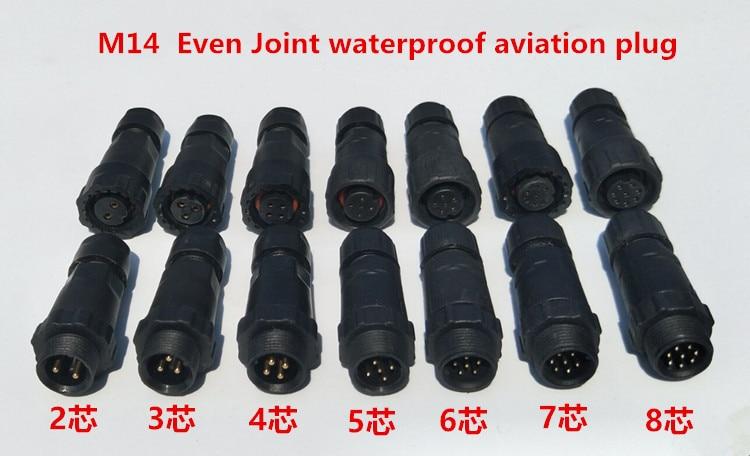 1PCS/LOT  YT2234B  M14  Even Joint waterproof aviation plug 2/3/4/5/6/7/8pin sensor encoder connector welded connector socket доска для объявлений dz 1 2 j8b [6 ] jndx 8 s b