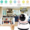 2018 New Surveillance Camera Mini WIFI IP Camera Phone Remote Camcorder V380 Video Recorder Baby Monitor