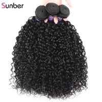 Sunber Hair Peruvian Curly Hair Extension 1/3/4 PCS Bundles 100% Human Hair 100g/Pic Remy Hair Free Shipping