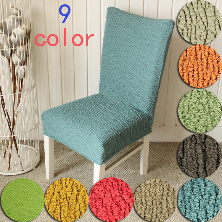 2c7a148b54 Conjoined elastic chair cover chair cushion cover office chair cover  customized
