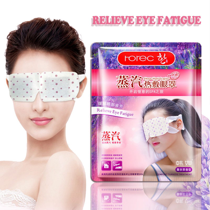 BIOAQUA 1Pcs Lavender Oil Steam Eye Mask Eye Care Sleep Patches Eye Patch Skin Eye Bags Fine Line Wrinkles Anti Aging