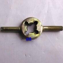 Удаление Устройства для автомобилей и мотоциклов и электрический велосипед золотник, core экстрактор для ключа клапан ключ сопло разборки