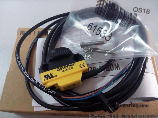 Livraison gratuite capteur QS18VN6D 61651 authentiqueLivraison gratuite capteur QS18VN6D 61651 authentique