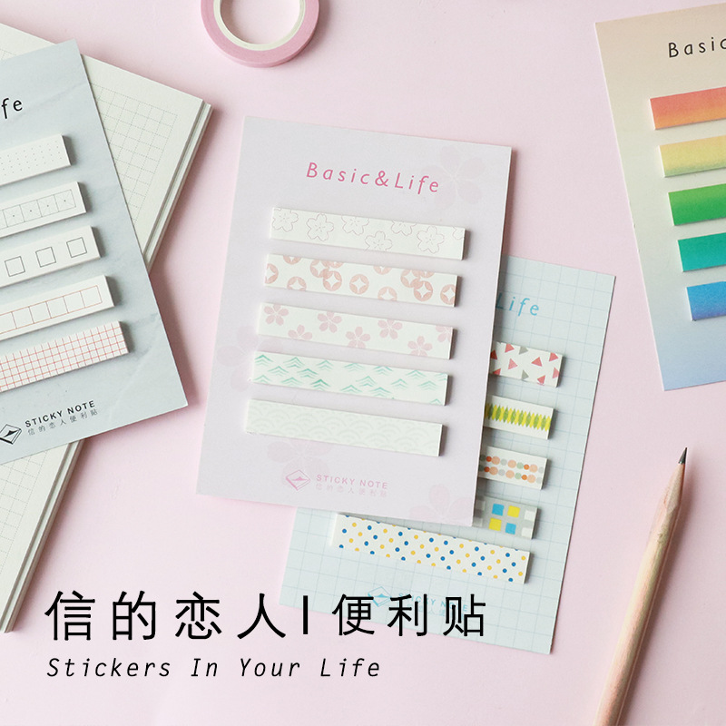 4pcs/lot Basic pattern sticky notes Rainbow color memo Mini post it Stationery Office accessories School supplies 01953