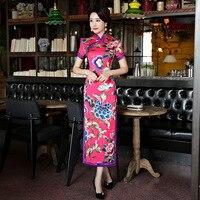 Ярко-розовый Для женщин тонкий Винтаж печати Cheongsam Традиционный китайский атласная сексуальное платье Высокое качество Кнопка ручной рабо...