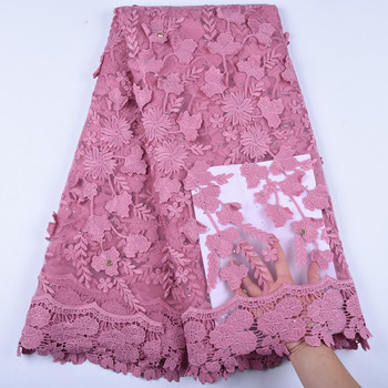 Beautiful Pink African Lace Fabrics 2019 High Quality Lace Nigerian Tulle Lace Fabric For Dress French Mesh Lace Fabric 1598