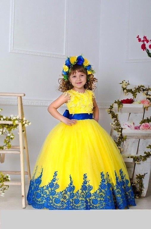 Yellow Princess Christmas Ball Gown Girls Lace Appliques Pageant