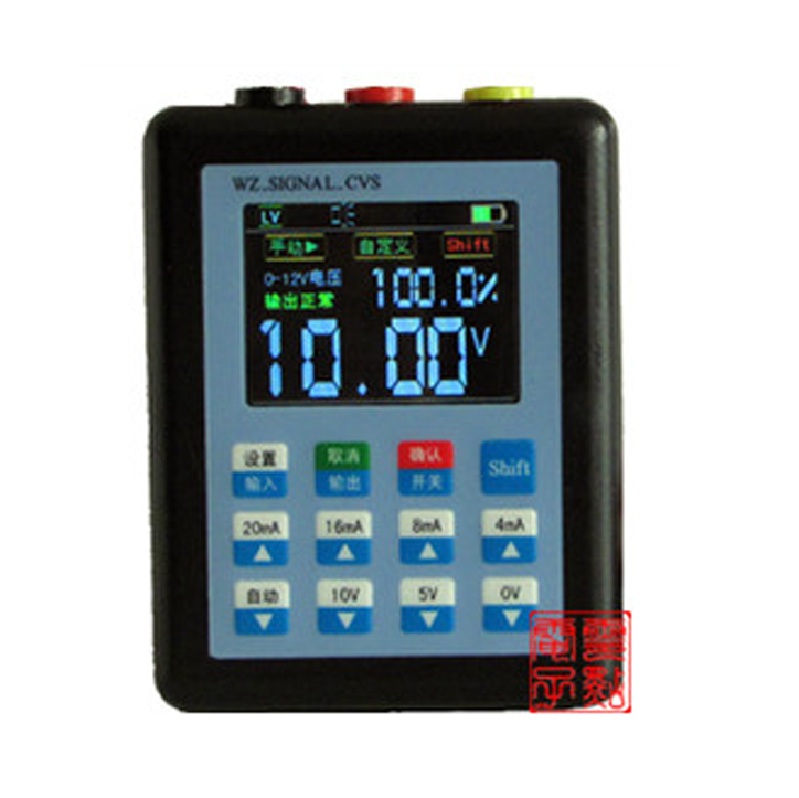 4-20mA signal generator, 24V current and voltage transmitter calibrator, signal source 0-10V, constant current source simulation hantek ht824 multifunction process calibrator correction voltage and current frequency usb signal generator industry inst