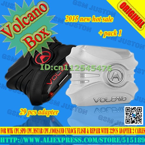 Volcano BOX-GSMJUSTON-c5