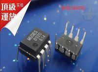 Free Shipping 100 New Original MUSES8920D MUSES8920 MUSES 8920 High Quality Audio J FET Input Dual