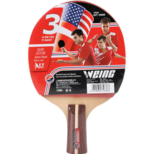 цена на 1 Pcs Professional Straight Grip Pingpong Racket Short Hand Double Pimples In Table Tennis Rackets Tennis Table Racket