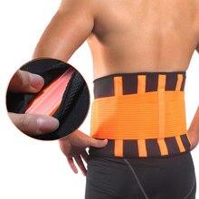 Фитнес-пояс эластичный регулируемый Дышащий Поясничного Поддержка для облегчения боли в спине Бодибилдинг фиксатор для тренажерного зала защиту пояса