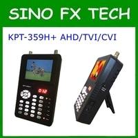 KPT359H più 3.5 Pollice Handheld Multi supporto HD Satellite Finder & Monitor & AHD AHD/TVI/CVI KPT-359H +