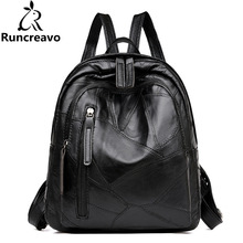 2018 Rucksack Women Bagpack Sac A Dos Femme Travel Laptop Genuine Leather Backpack Back Bag School Backpack Bag For Teenage Girl
