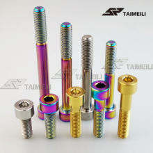 Titanium alloy bolts, cylindrical M8 *20/25/30/35/40/45/60/70/80mm refitted screws for motorcycles