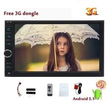 Android 5.1 Auto Headunit for Car Double Din Car Stereo with Quad Core 1.6G Cortex GPS Navigation Mirror Link Bluetooth WIFI DVR
