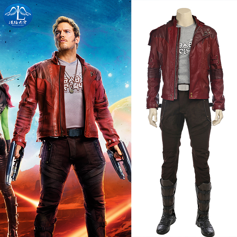 Star Lord Jacket short jacket cosplay Peter Jason Quil Halloween costume Guardians of th ...