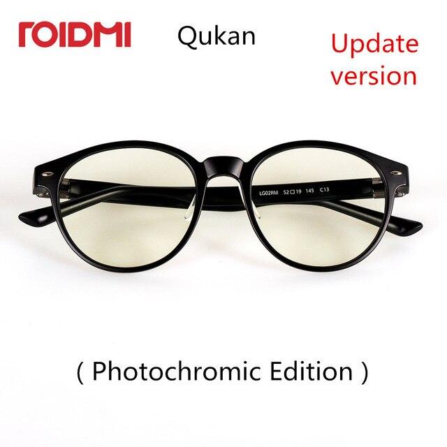 Xiaomi Mijia Qukan W1 Roidmi B1 Detachable Anti blue rays Protective Glass Eye Protector For Man Woman Play Phone Computer Games