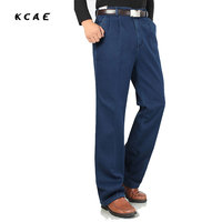 Winter Men S Double Pleated Loose High Rise Jeans Plus Velvet Thick High Elastic Men S