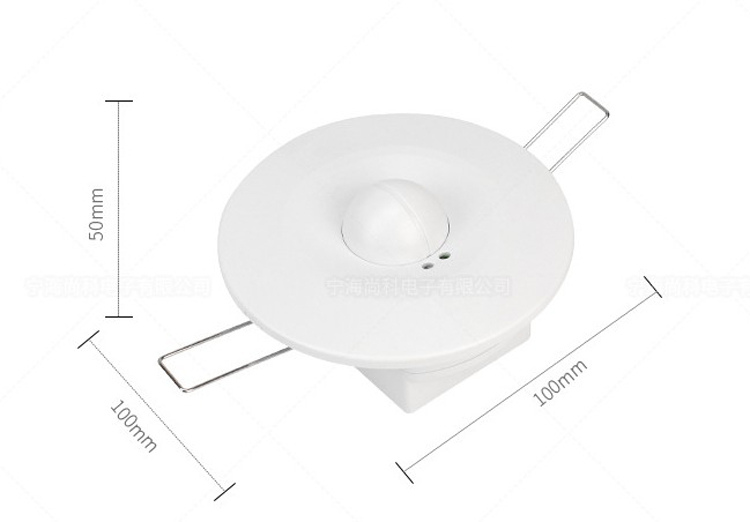 DC12-24V  Microwave radar motion sensor switch Ceiling human body induction switch LED motion sensor light