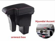 Автомобильный подлокотник для hyundai Accent RB Solaris 2011-2016 центральный консольный ящик для хранения подлокотника 2012 2013 2014 2015