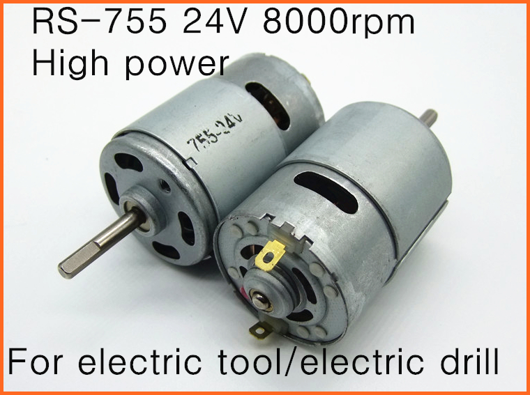 1pcs rs 755 24v 8000rpm high speed dc motor high power for High speed dc motors